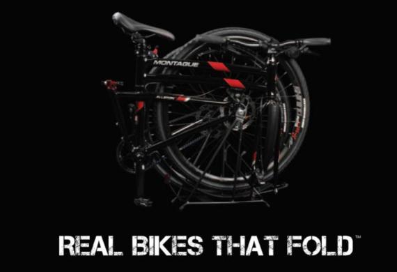 О цене велосипедов Montague