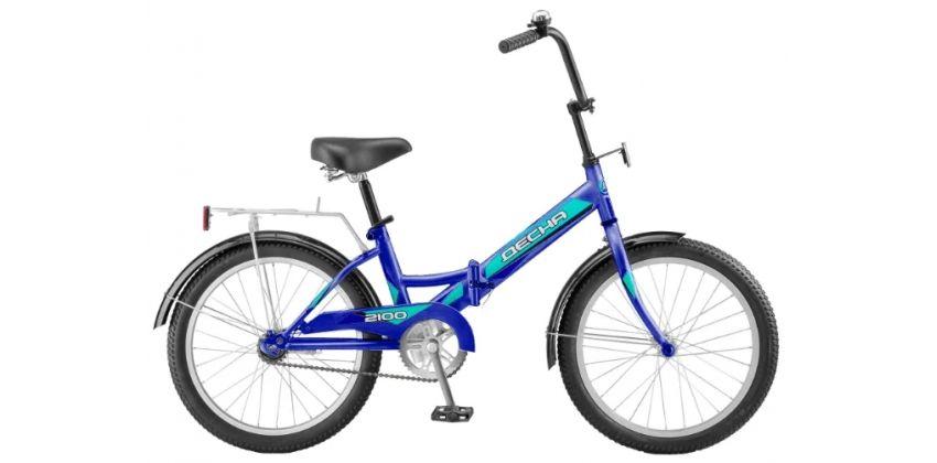 """Велосипед 20"""" Десна 2100 (LU086915) голубой"""