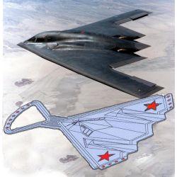 Ледянка Самолет (120)