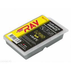 """Парафин """"RAY"""" LFGS +10-5 C (60гр.)"""