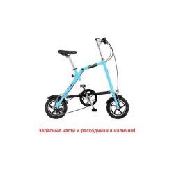 Велосипед Nanoo 127   синий
