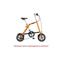Велосипед Nanoo 127   оранжевый
