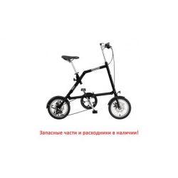 Велосипед Nanoo 148   черный