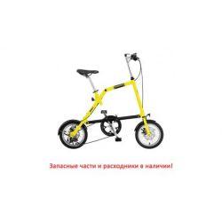 Велосипед Nanoo 148   желтый