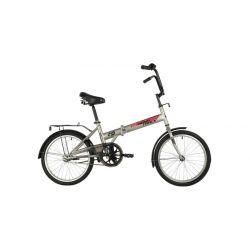 """Велосипед NOVATRACK складной, TG30, 20"""" серый (2021)"""