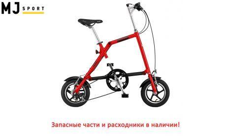 Велосипед Nanoo 127   красный
