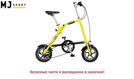 Велосипед Nanoo 127   желтый
